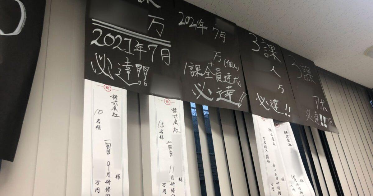新入社員研修、七夕、お引越し!